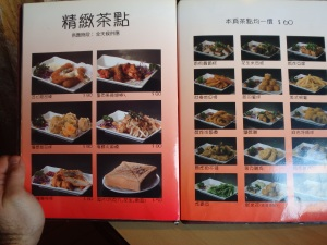 menu with pictures... our lifeline!