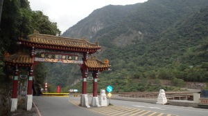 entrance to Taroko from Hualien